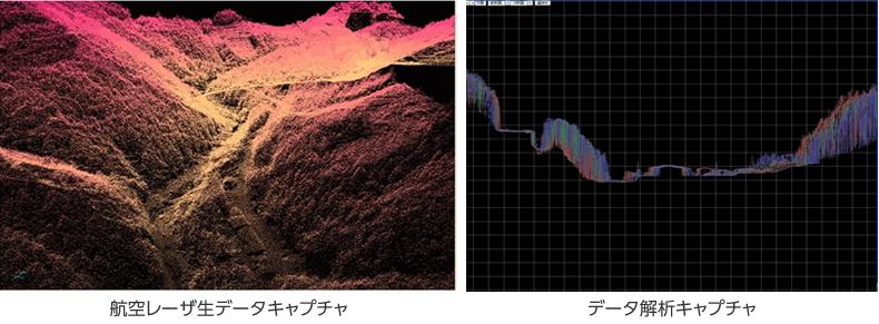 metrology01.jpg